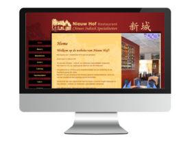 Chinees Restaurant Nieuw Hof